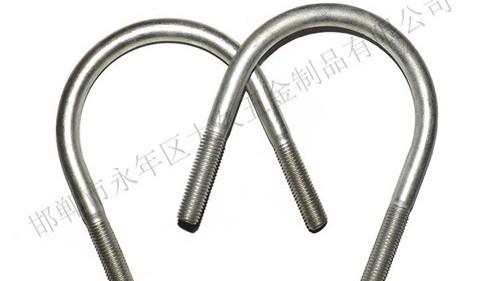 U型螺栓的加工工艺