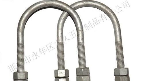 U型螺栓扳手的使用方法