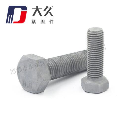 8.8级德标DIN933达克罗六角螺栓