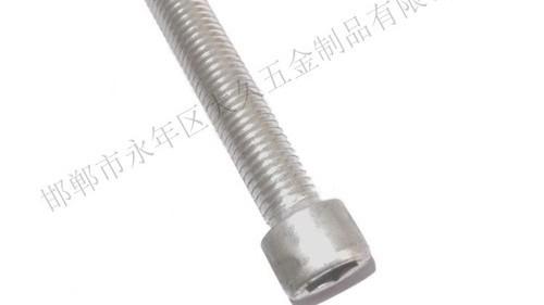 内六角螺栓的材料和连接方式