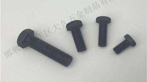 常见螺丝材质