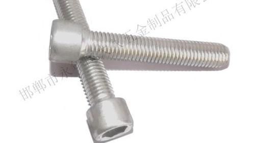 建筑、厂房等高强度螺栓之外六角组合螺丝介绍安装